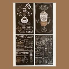 [소행섬] 빈티지 카페 스티커
