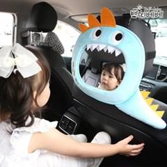 쁘띠베베 자동차 후방안전거울 아기공룡_(1127601)