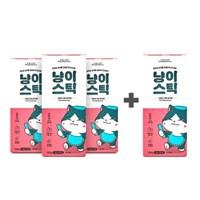 고양이 탈취제 냥이스틱3+1 천연광물 미생물 탈취제