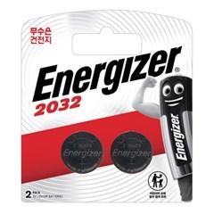 에너자이저 코인건전지 CR2032 (2입)