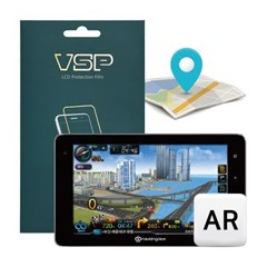VSP 나브킹덤 N120 8인치 내비게이션 AR 액정보호필름 1매