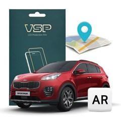 VSP 기아 올뉴 스포티지 8인치 내비게이션 AR 액정보호필름 1매
