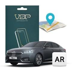 VSP 기아 올뉴 K7 HEV 8인치 내비게이션 AR 액정보호필름 1매
