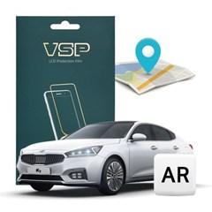 VSP 기아 올뉴 K7 8인치 내비게이션 AR 액정보호필름 1매