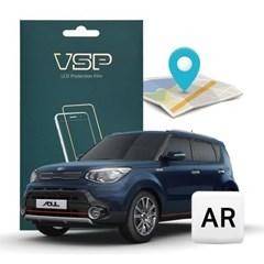 VSP 기아 쏘울 8인치 내비게이션 AR 액정보호필름 1매
