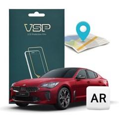 VSP 기아 스팅어 8인치 내비게이션 AR 액정보호필름 1매