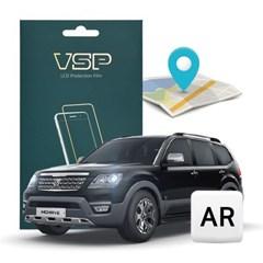VSP 기아 모하비 8인치 내비게이션 AR 액정보호필름 1매
