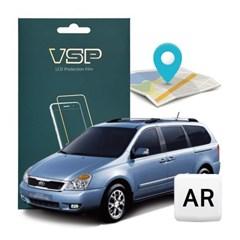 VSP 기아 그랜드 카니발 8인치 내비게이션 AR 액정보호필름 1매