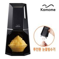 카모메 투인원 눈꽃 빙수기/빙삭기 KAM-SF26B