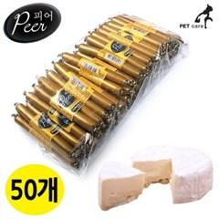 피어 닭고기와 치즈 소세지 2p x 50개 (d-m)