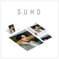 수호 (SUHO) - 퍼즐 패키지 (주문제작 한정반)