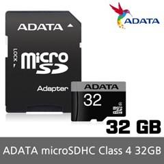 ADATA MicroSD CLASS4 32GB