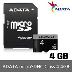 ADATA MicroSD CLASS4 4GB