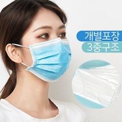 덴탈 치과용 약국 일회용 마스크 50매 개별포장