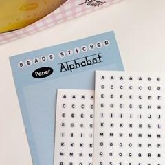 Beads Sticker 비즈스티커-알파벳(종이)