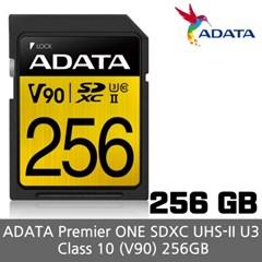ADATA SD UHS-II U3 V90 256GB