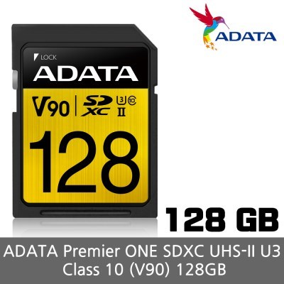 ADATA SD UHS-II U3 V90 128GB