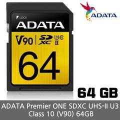 ADATA SD UHS-II U3 V90 64GB
