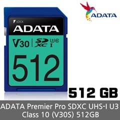 ADATA SD UHS-I U3 V30S 512GB