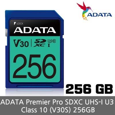 ADATA SD UHS-I U3 V30S 256GB