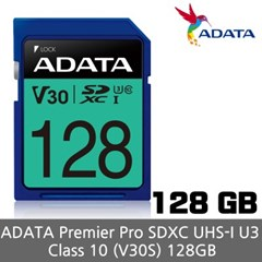 ADATA SD UHS-I U3 V30S 128GB