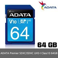 ADATA SD UHS-I CLASS10 64GB