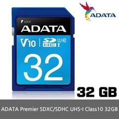 ADATA SD UHS-I CLASS10 32GB