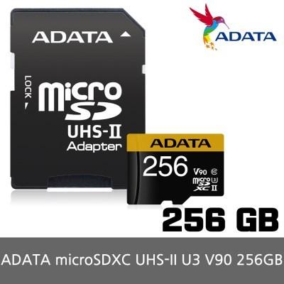ADATA MicroSD UHS-II U3 V90 256GB