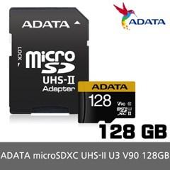 ADATA MicroSD UHS-II U3 V90 128GB