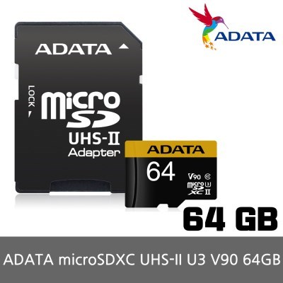 ADATA MicroSD UHS-II U3 V90 64GB