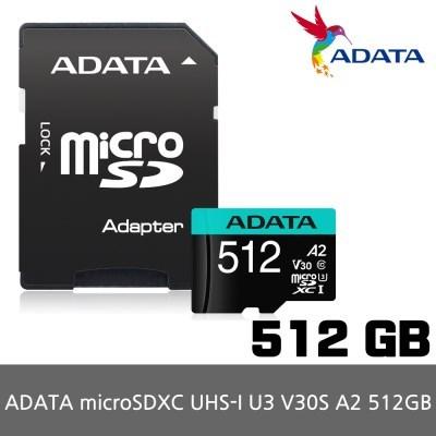 ADATA MicroSD UHS-I U3 V30S A2 512GB