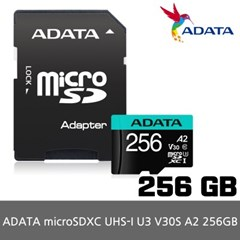 ADATA MicroSD UHS-I U3 V30S A2 256GB