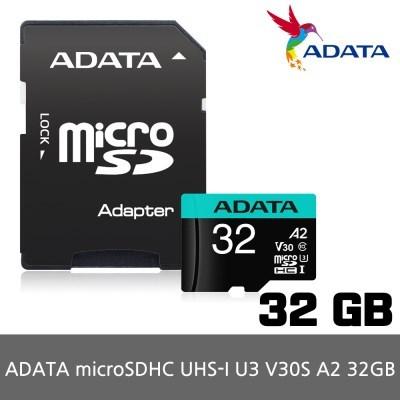 ADATA MicroSD UHS-I U3 V30S A2 32GB