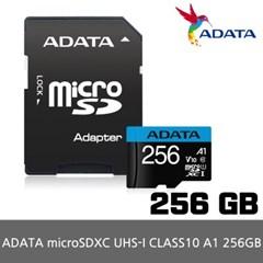 ADATA MicroSD UHS-I CLASS10 A1 256GB