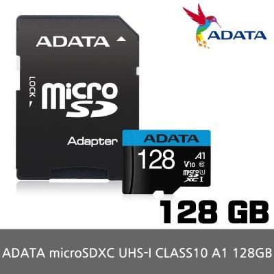 ADATA MicroSD UHS-I CLASS10 A1 128GB