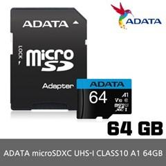 ADATA MicroSD UHS-I CLASS10 A1 64GB