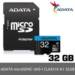 ADATA MicroSD UHS-I CLASS10 A1 32GB