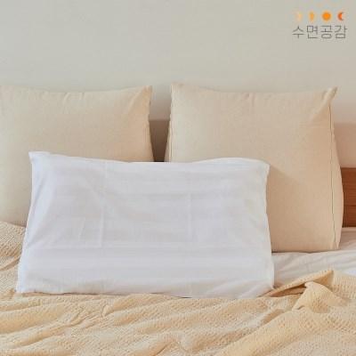 [수면공감] 우유베개 도비직 면 베개커버 화이트