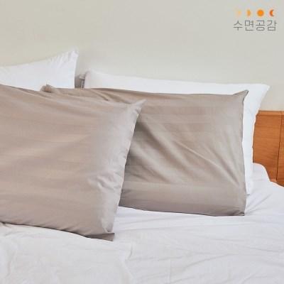 [수면공감] 우유베개 도비직 면 베개커버 그레이