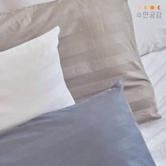 [수면공감] 우유베개 호텔식 도비직 면 베개커버 3종