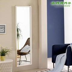라자가구 오브 400 벽걸이 전신거울 BK8801