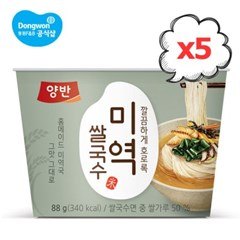 동원 양반 미역 컵쌀국수 88g×5개_(11837040)