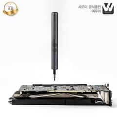 2020신제품 샤오미 와우스틱 미니 SD 콤보 전동드라이버_(1591257)