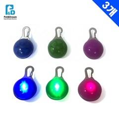쏘아베 LED 야광펜던트 x 3개 - 색상랜덤 (n)
