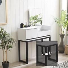 조엔 시즌4 스틸 서랍화장대_(2636240)