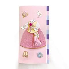세리당의 핑크 한복봉투 FB227-1