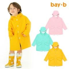 [BAY-B] 아동 드리밍 컬러 우비 3colors