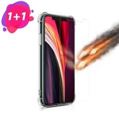 1+1 아이폰 슈퍼아머 0.33mm 9H 강화 유리 필름