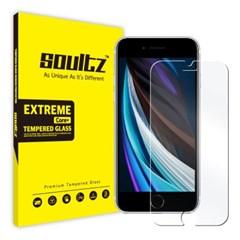 솔츠 아이폰 7 풀커버 강화유리 방탄 액정보호필름