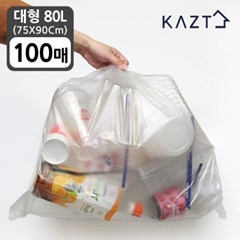 분리수거함 쓰레기통 비닐봉투 대형 (75*90Cm)80L 100매